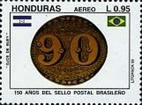 [Airmail - The 150th Anniversary of 1st Brazilian Stamps, Typ UQ]