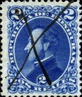 [Francisco Morazán, 1792-1842, type XXD5]