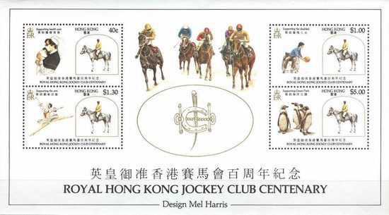 [The 100th Anniversary of Royal Hong Kong Jockey Club, Typ ]