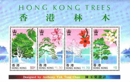 [Trees of Hong Kong, Typ ]