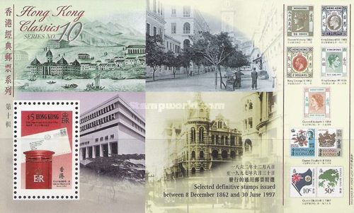 [History of the Hong Kong Post Office, type ]