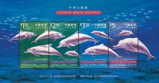 "[Endangered Species - Indo-Pacific Humpbacked Dolphin, ""Chinese White Dolphin"", type ]"