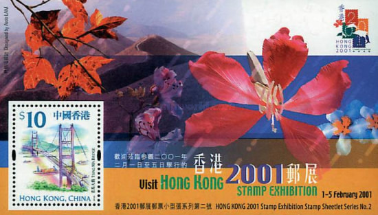 [International Stamp Exhibition, Typ ]