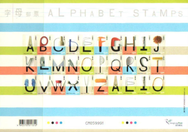 [Greetings Stamps - Alphabet Self Adhesive, Typ ]