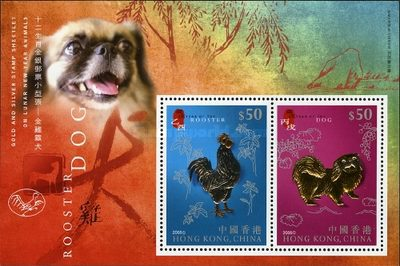 [Animals of the Chinese Lunar Calendar - Rooster and Dog, Typ ]
