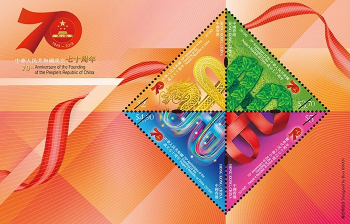 [The 70th Anniversary of the Founding of the People's Republic of China, type ]