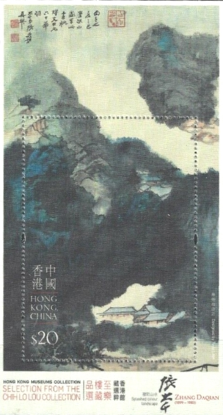 [Hong Kong Museums Collection - Paintings from the Chih Lo Lou Collection, type ]