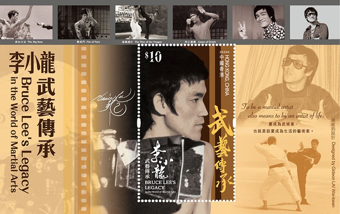 [Bruce Lee's Legacy in the World of Martial Arts - Bruce Lee, 1940-1973, type ]