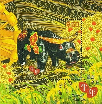 [Chinese New Year - Year of the Ox - Silk, type ]
