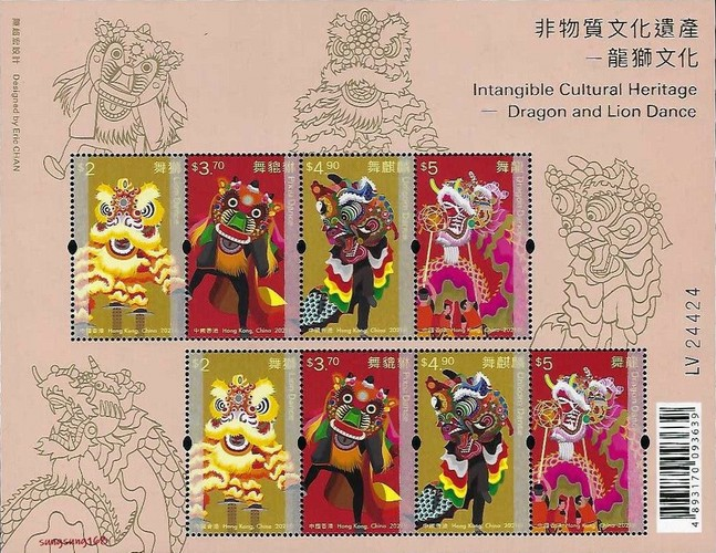 [Intangible Cultural Heritage - Dragon and Lion Dance, type ]