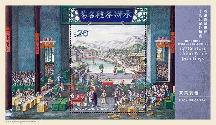 [Museum Collection - 19th Century China Trade Paintings, type ]