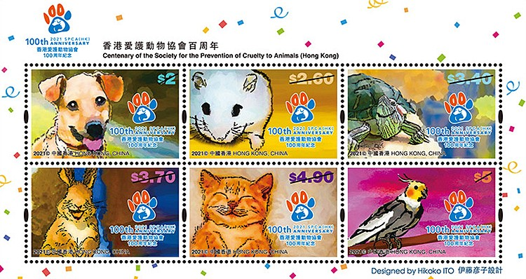 [The 100th Anniversary of the Society for the Prevention of Cruelty to Animals, type ]