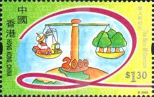 [New Millennium - Winning Entries in Children's Millennium Stamp Design Competition, Typ ACC]