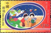 [New Millennium - Winning Entries in Children's Millennium Stamp Design Competition, Typ ACD]