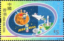 [New Millennium - Winning Entries in Children's Millennium Stamp Design Competition, Typ ACF]