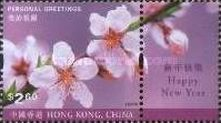 [Greetings Stamps, Typ ADX]