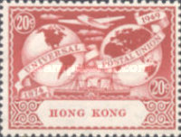 [The 75th Anniversary of the Universal Postal Union (U.P.U.), Typ AE]