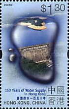 [The 150th Anniversary of Hong Kong's Public Water Supply, Typ AEB]