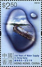 [The 150th Anniversary of Hong Kong's Public Water Supply, Typ AEC]