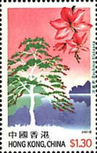 [The 100th Anniversary of the Electricity Company China Light & Power or CLP - Trees, Typ AEM]