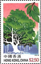 [The 100th Anniversary of the Electricity Company China Light & Power or CLP - Trees, Typ AEN]