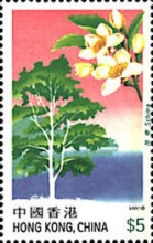 [The 100th Anniversary of the Electricity Company China Light & Power or CLP - Trees, Typ AEP]