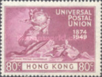[The 75th Anniversary of the Universal Postal Union (U.P.U.), Typ AG]