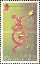 [Animals of the Chinese Lunar Calendar - Dragon, Snake, Horse, Ram, Typ AID]