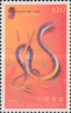 [Animals of the Chinese Lunar Calendar - Dragon, Snake, Horse, Ram, Typ AIE]
