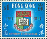 [The 50th Anniversary of University of Hong Kong, Typ AJ]