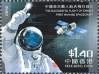 [First Chinese Manned Space Flight, Typ AJI]