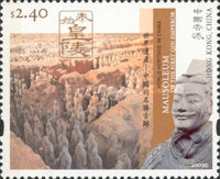 [UNESCO World Heritage Sites in China, Typ AJR]