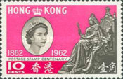 [The 100th Anniversary of the First Postage Stamp of Hong Kong, type AK]
