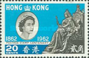 [The 100th Anniversary of the First Postage Stamp of Hong Kong, Typ AK1]