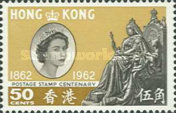 [The 100th Anniversary of the First Postage Stamp of Hong Kong, type AK2]