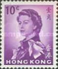 [Queen Elizabeth II - Watermark Upright, Typ AL1]