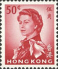 [Queen Elizabeth II - Watermark Upright, Typ AL11]
