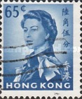 [Queen Elizabeth II - Watermark Upright, Typ AL13]