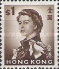 [Queen Elizabeth II - Watermark Upright, Typ AL14]