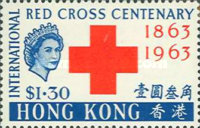 [The 100th Anniversary of Red Cross, type AO]