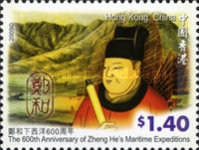 [The 600th Anniversary of the Voyages of Zheng He, Ma Sanbao, Typ AQD]