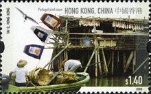 [Hong Kong, China - Portugal Joint Issue on Fishing Villages, Typ AQW]