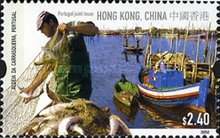 [Hong Kong, China - Portugal Joint Issue on Fishing Villages, Typ AQX]
