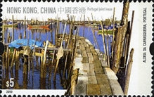 [Hong Kong, China - Portugal Joint Issue on Fishing Villages, Typ AQZ]