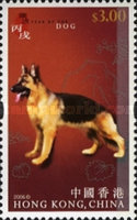 [Chinese New Year - Year of the Dog, Typ ARH]