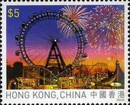 [Hong Kong, China - Austria Joint Issue on Fireworks, Typ AST]