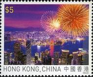 [Hong Kong, China - Austria Joint Issue on Fireworks, Typ ASU]