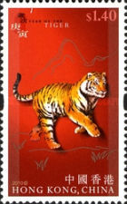 [Chinese New Year - Year of the Tiger, Typ BAB]