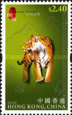 [Chinese New Year - Year of the Tiger, type BAC]