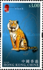 [Chinese New Year - Year of the Tiger, Typ BAD]